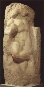 unfinished sculpture